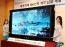 Letošní výstava Home Cinema bude ve znamení Blu-ray